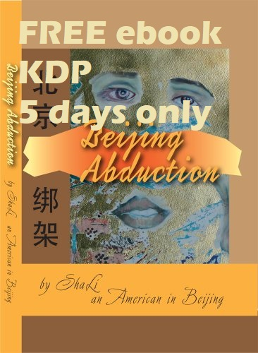 CWP Publishing moved from CreateSpace to KDP today. To celebrate, get your FREE ebook at KDP. See details on sidebar.