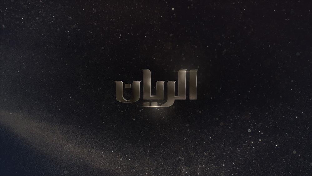 al_rayyan_1_2.jpg