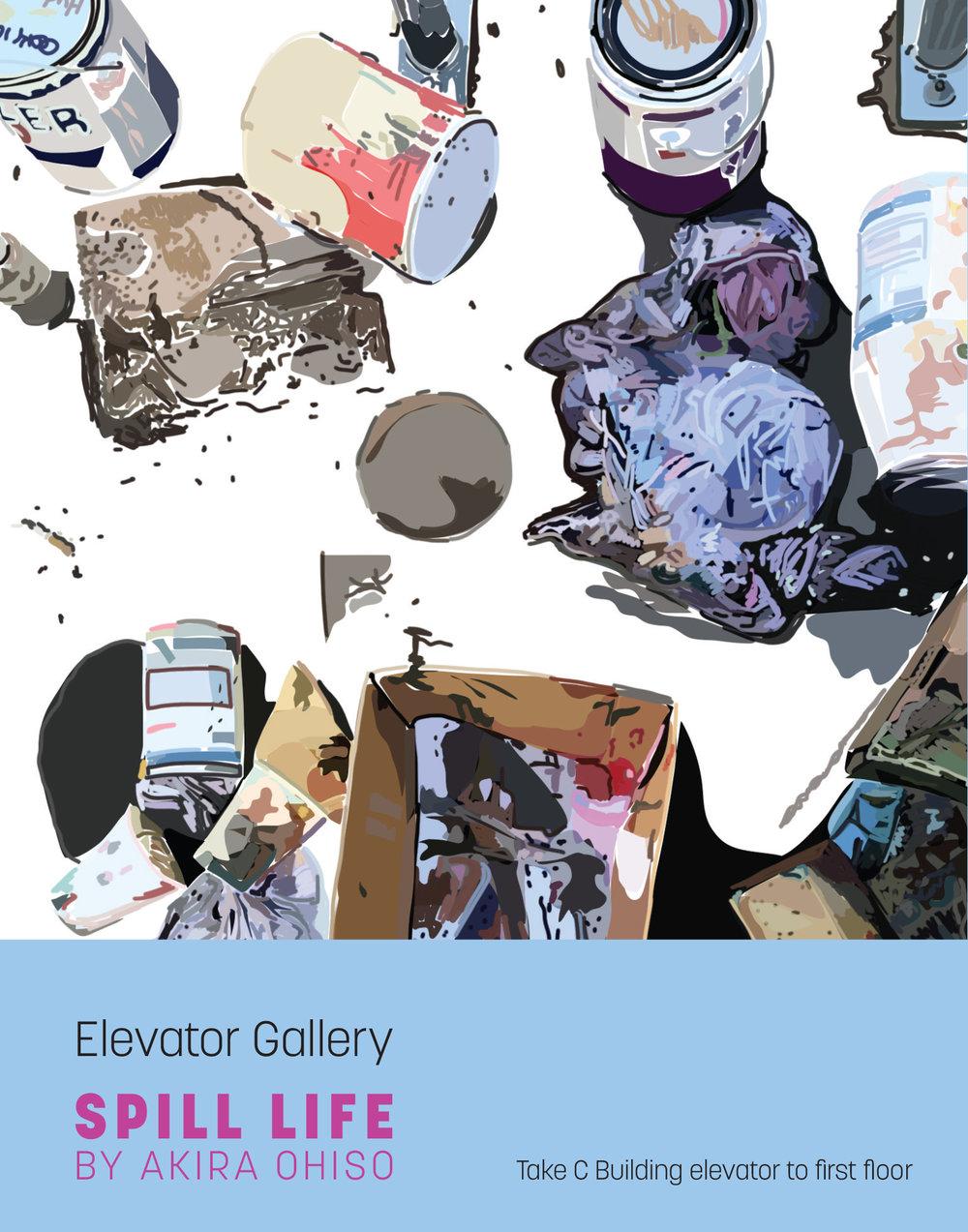 Poster22x28_Side2.jpg