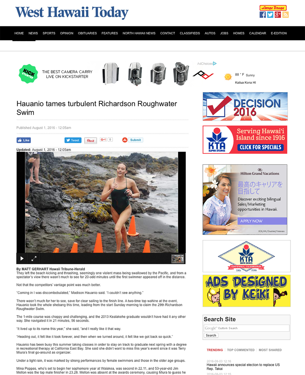 Madison Hauanio first out of the water at the Hilo Richardson Roughwater Swim.