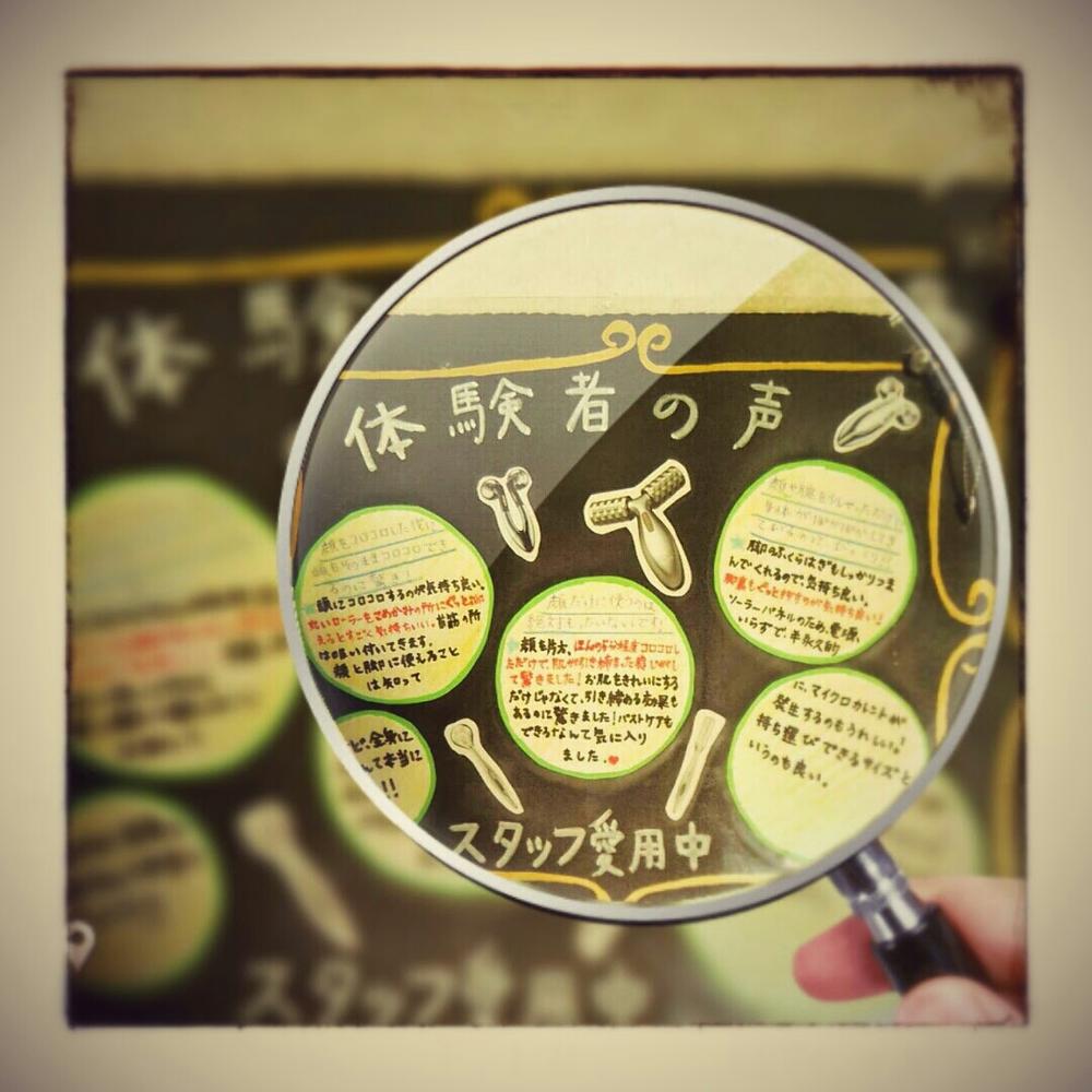 美容室でながらエステを是非、体験  してみて下さ ~い🎼     wasabi江南店では、  ヘッドキュアというヘッドスパのキュアリストが  います⭐  キュアリストとは、認定を受けた専門ス タッフ    で、理論・技術を習得したスペシャリスト  🌟    5名が在籍しています🎹