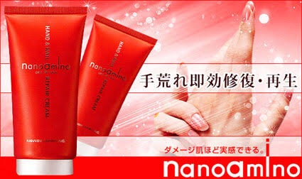 ナノアミノ ハンド&ネイル リペア クリーム