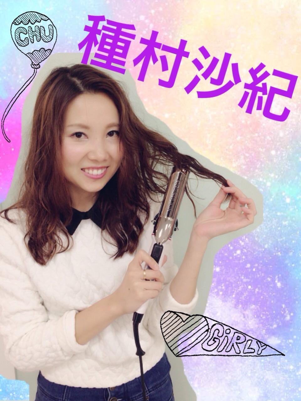 可愛い前髪•ヘアアレンジ おフェロ作ります!
