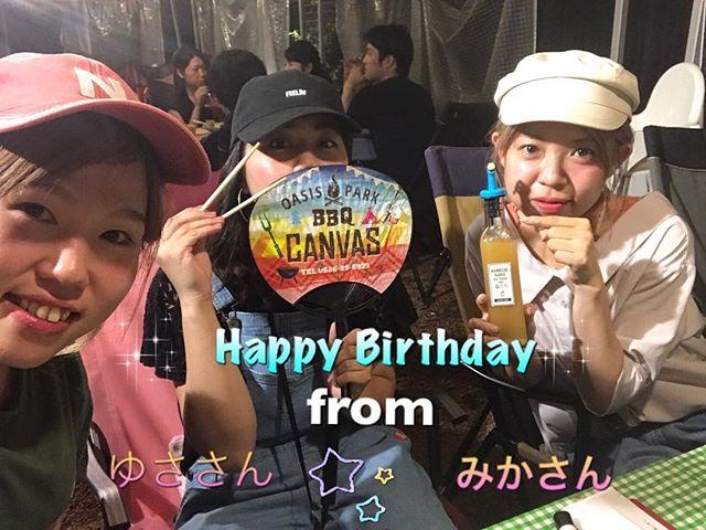 お誕生日おめでとうございます❤️❤️🎁 大好きな先輩❤️❤️😍❤️ #江南市#美容師#Garden#大好きな先輩 #誕生日🎉