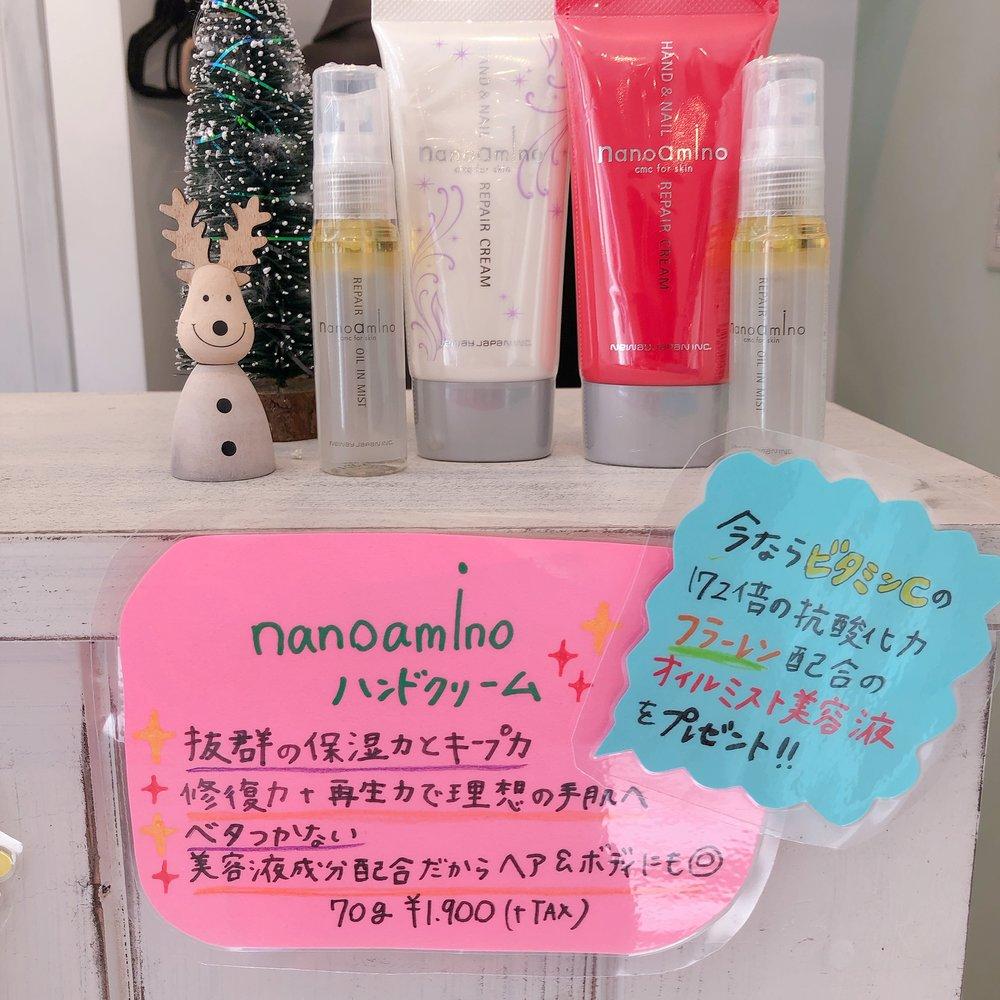 美容師おすすめハンドクリーム&数量限定美容液 ミストプレゼント