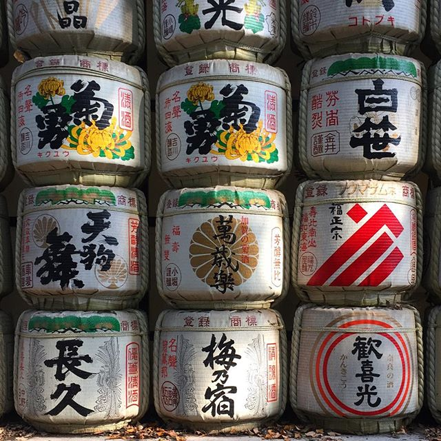 Some inspiration from Japan . . . #sorry #graphicdesign #illustration #japan #sake #sakebarrels #packaging #packagingdesign #label #booze #alcohol #chicago #screenprinting #handmade