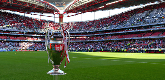 The most prestigious club trophy in European football, pictured in the Estádio da Luz before last season's final between Real Madrid and Atlético Madrid.