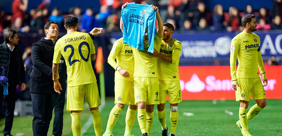 A message of support for Asenjo following his injury. Not only are Villarreal together on the pitch in football terms, they've showed a great team spirit too.