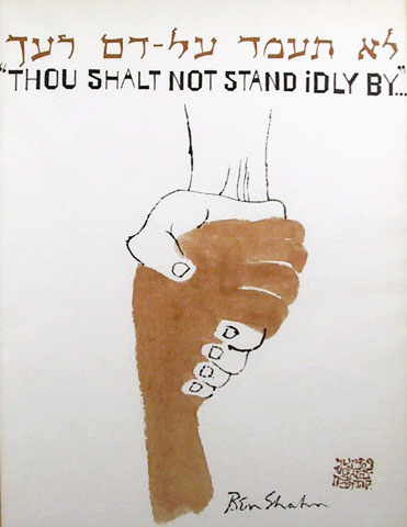 Shahn-Thou_Shalt_not_stand_idly_by.jpg