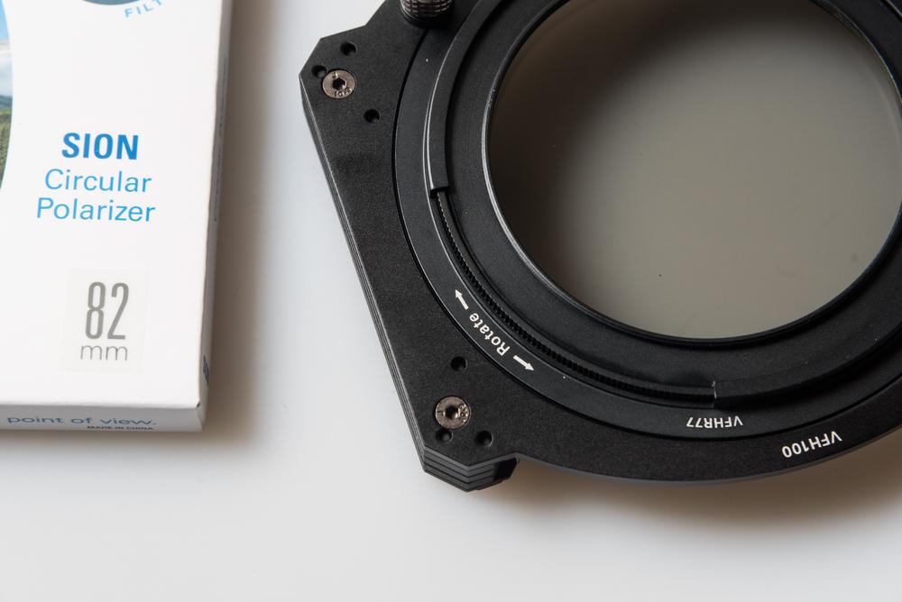 Vu Filter Tests-2015-00009.jpg