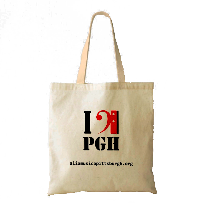Tote bags for sustaining levels starting at $5/month (or one-time gifts of $50+)