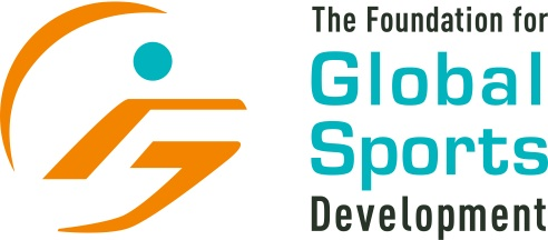 GSD_Logo_color.jpg