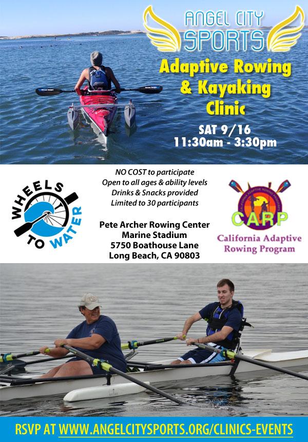 Rowing_Kayak.v1.jpg