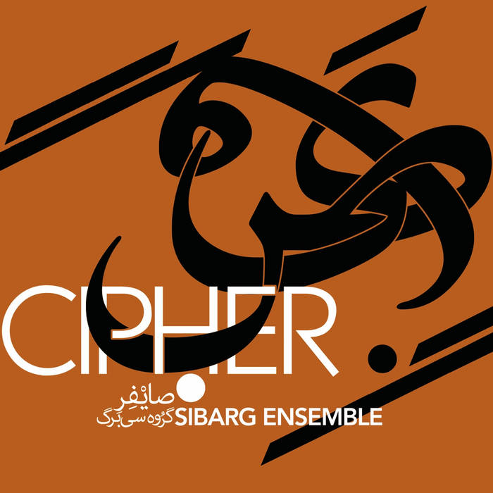 Cipher by Sibarg Ensemble (2018)