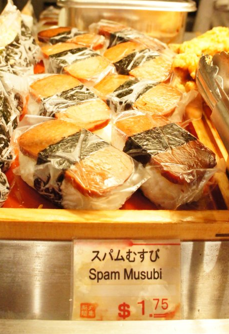 Just looking at this Spam Musubi is making my mouth water                                                                            Photo credit: Marukame Udon