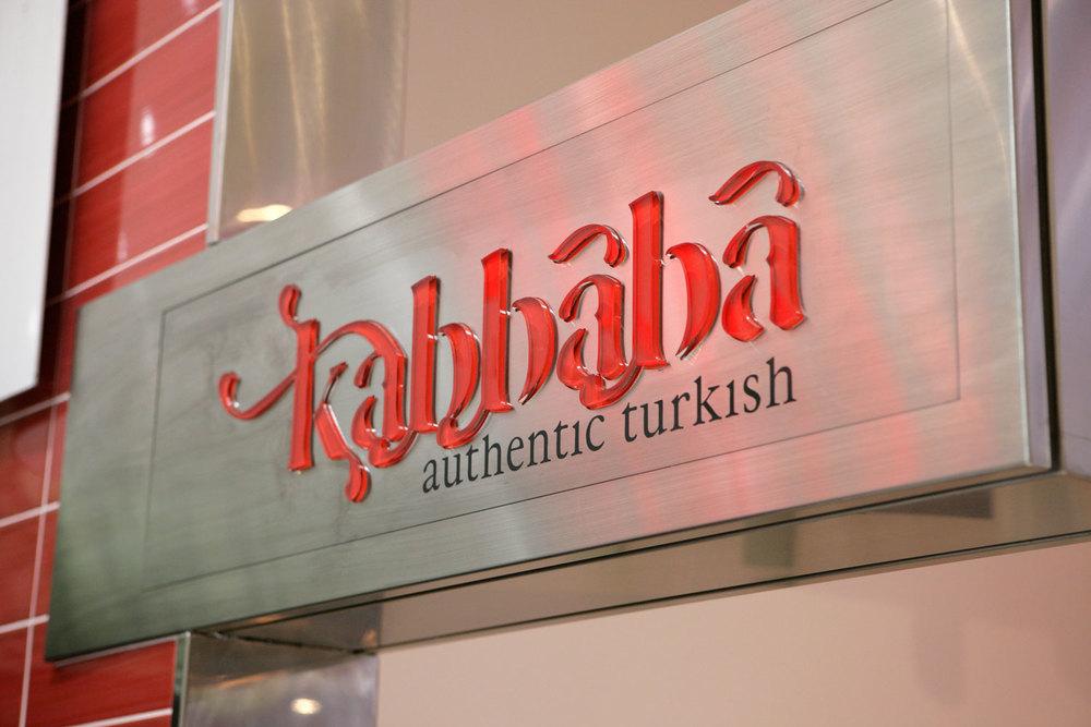 Kabbaba-1.jpg