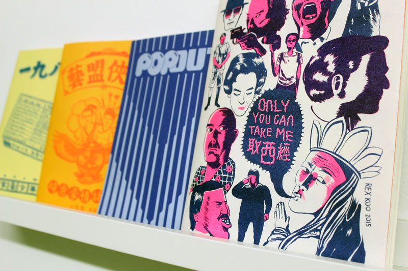 prints-and-inks-risograph-show-75.jpg