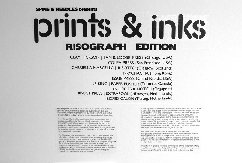 prints-and-inks-risography-show-title.jpg