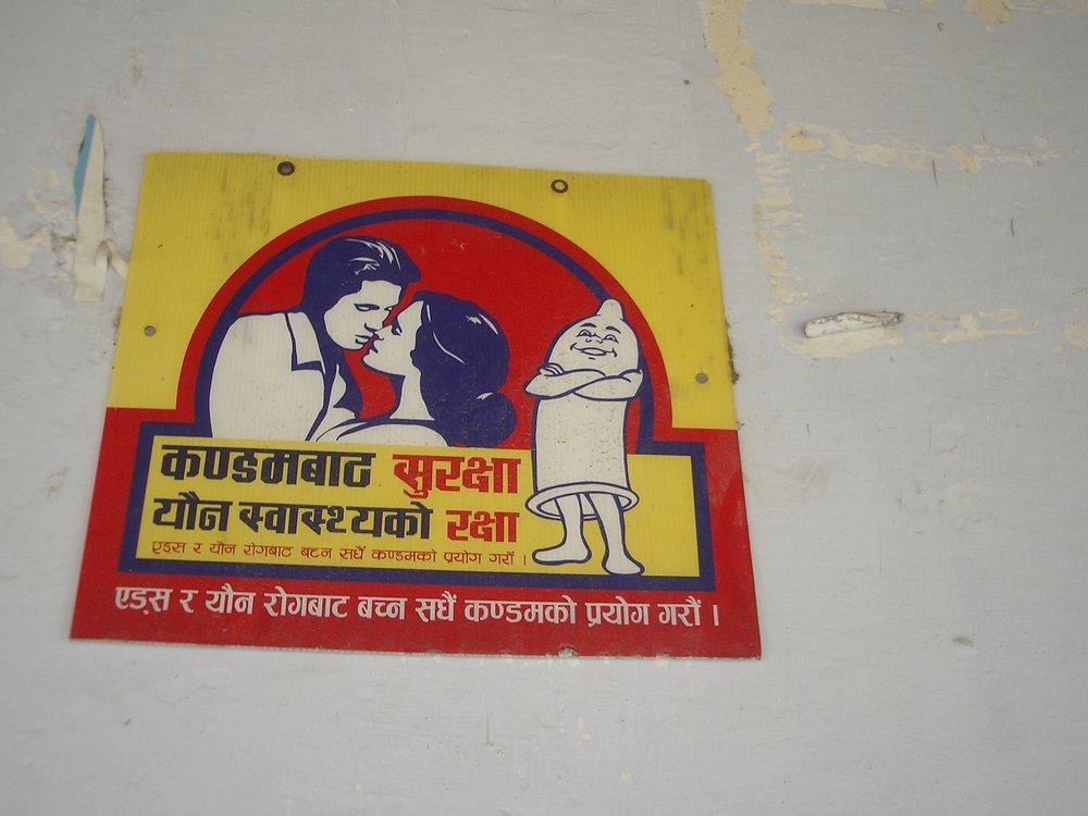 Safe sex promotion