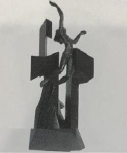"""Cross Section Model 1982 - 15"""""""