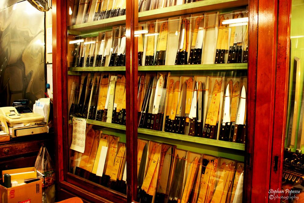 The Masahisa knife shop where I bought my very own handmade knife
