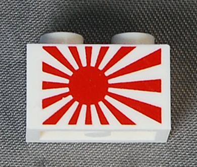 naval flag of japan2.jpg