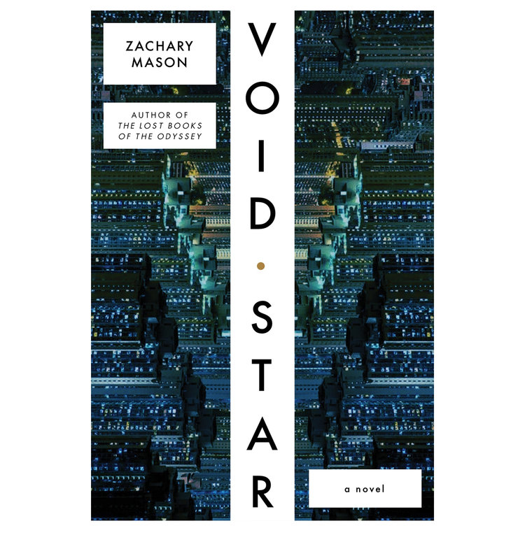 Void Star - Zachary Mason.png