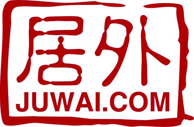 juwai.com-logo-final-620x408.jpg