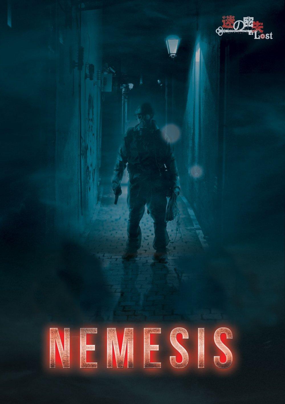 Nemesis.jpeg