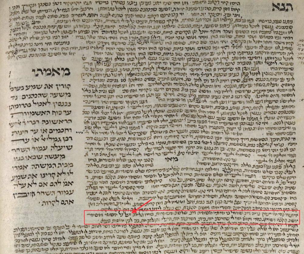 Babylonischer Talmud - BSB Cod.hebr. 95, 1342