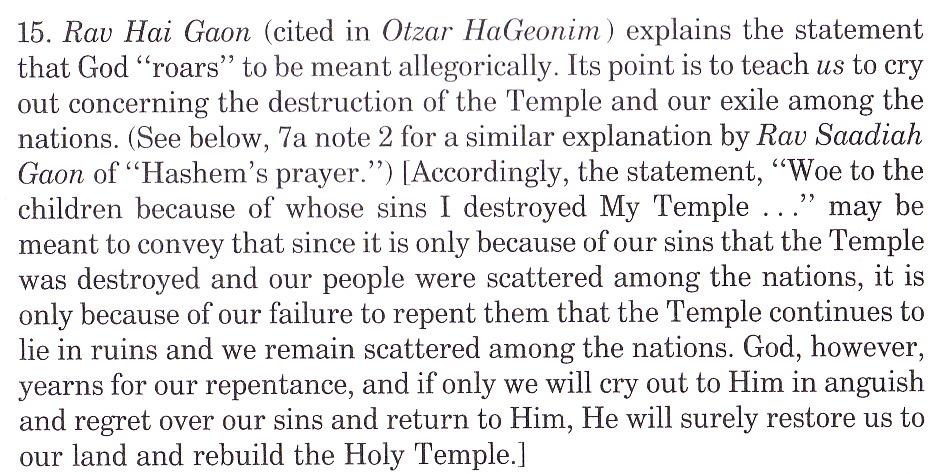 Schottenstein Talmud, Mesorah Publications, Berachot 3a
