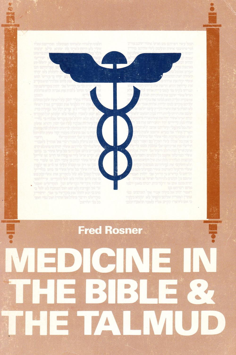 Rosner Book.jpg