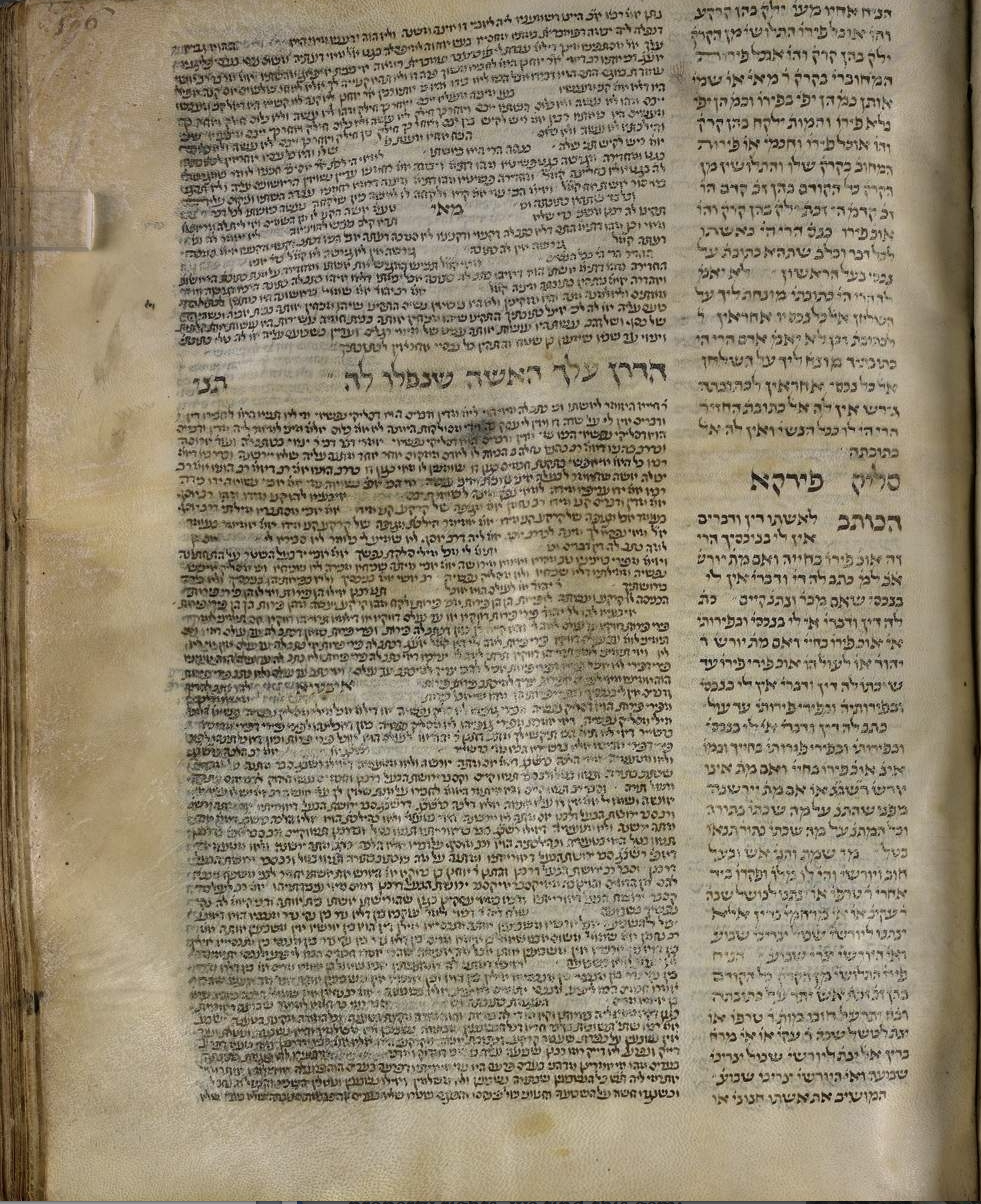 Opening of Ketuvot Chapter 9 (=83a), Babylonischer Talmud – BSB Cod. heb. 95. 1342