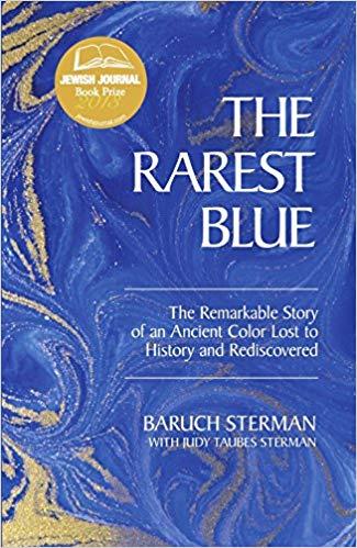 Book Cover, the Rarest Blue.jpg