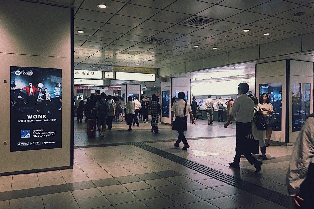 inokashira4.jpg