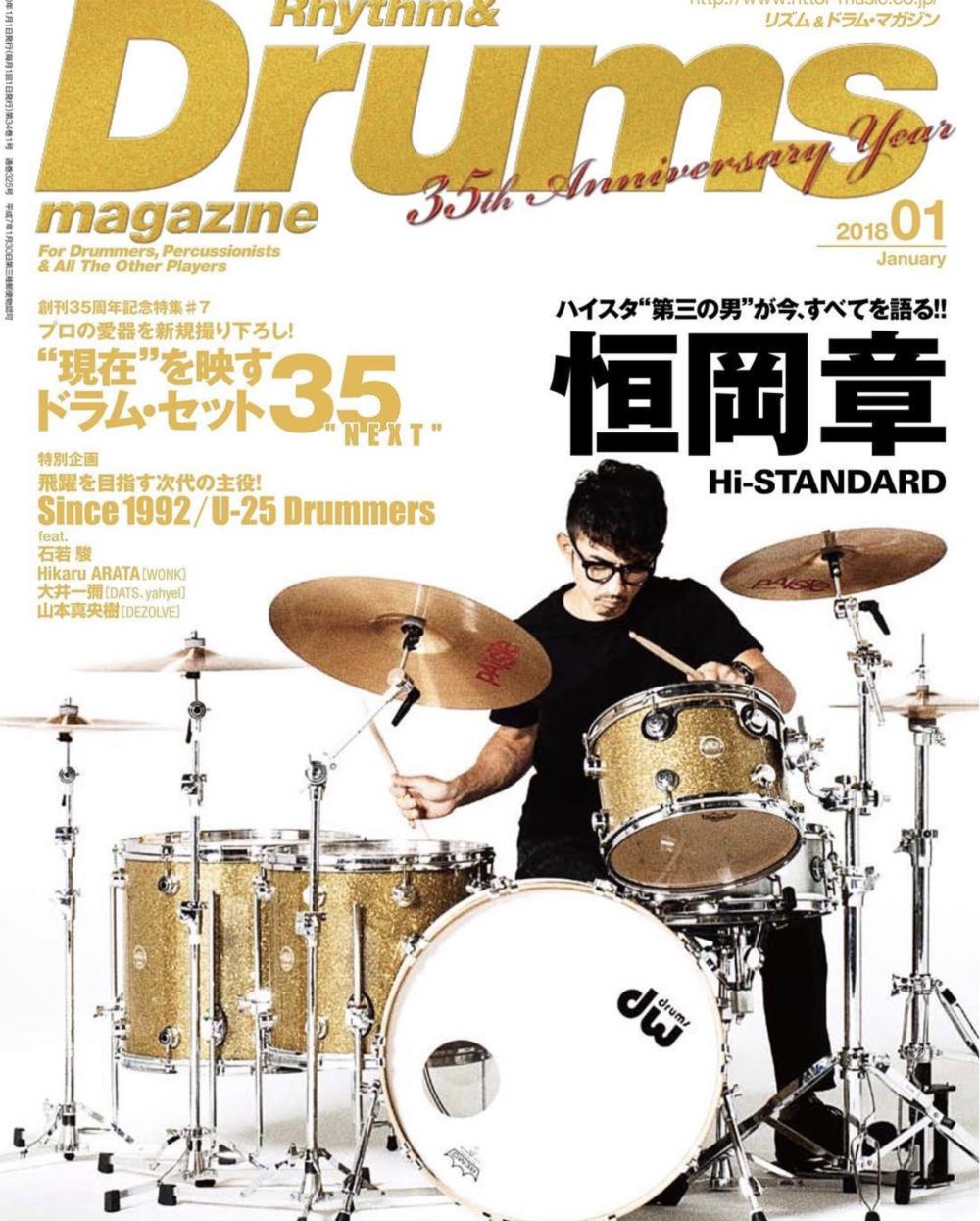 rythm&drummagazine
