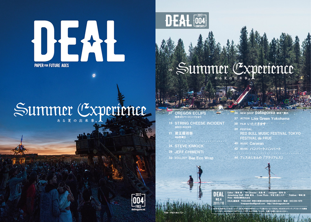 DEAL magazine.jpg