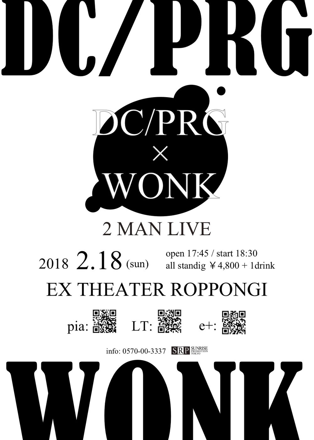 20180218_dcprgwonk flyer.jpg