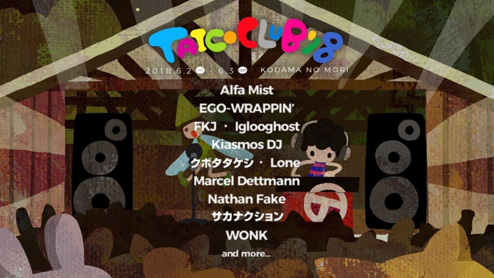 taico club 2018 flyer.jpeg