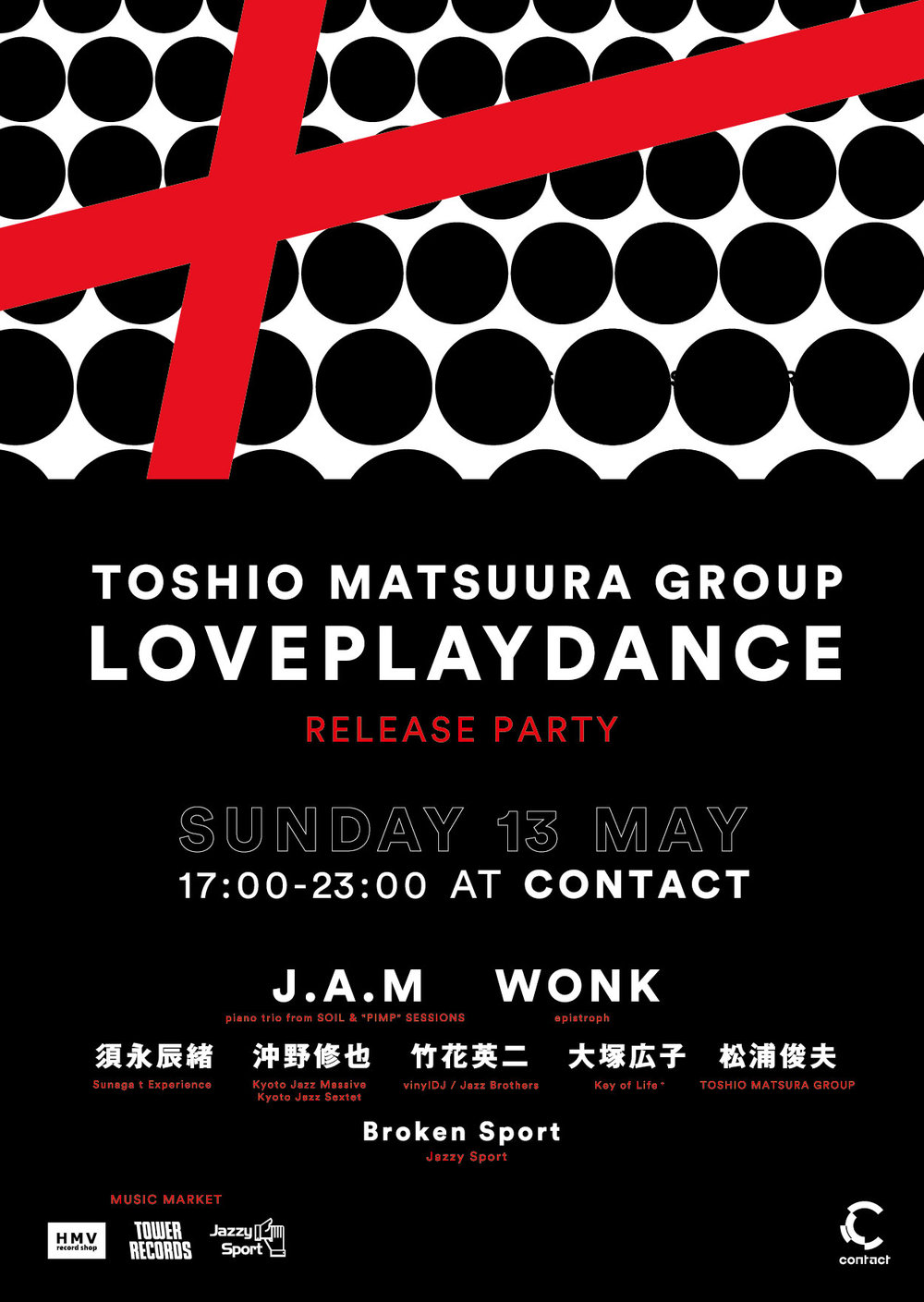 loveplaydanceflyer.jpg