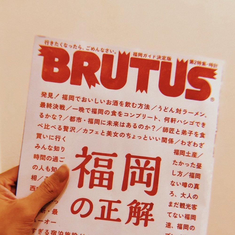 brutus.jpg