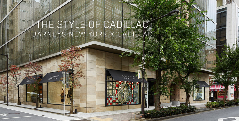 ca-2018-barneys-new-york.jpg
