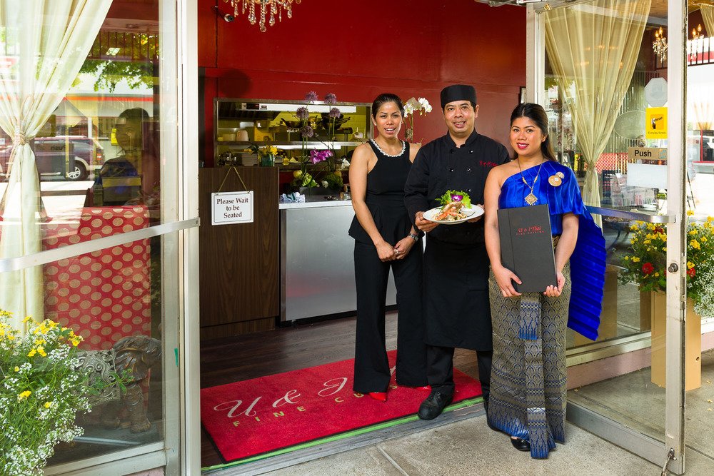 Folder_Filename-S.jpg  sc 1 st  U\u0026I Thai & Mission Restaurant \u2014 U\u0026I Thai