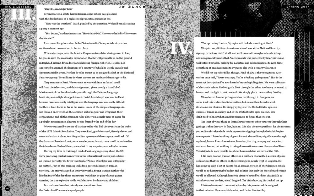 issue_5_14.jpg