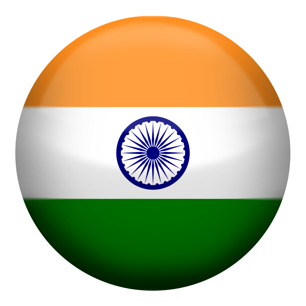 Indian Flag Button.png