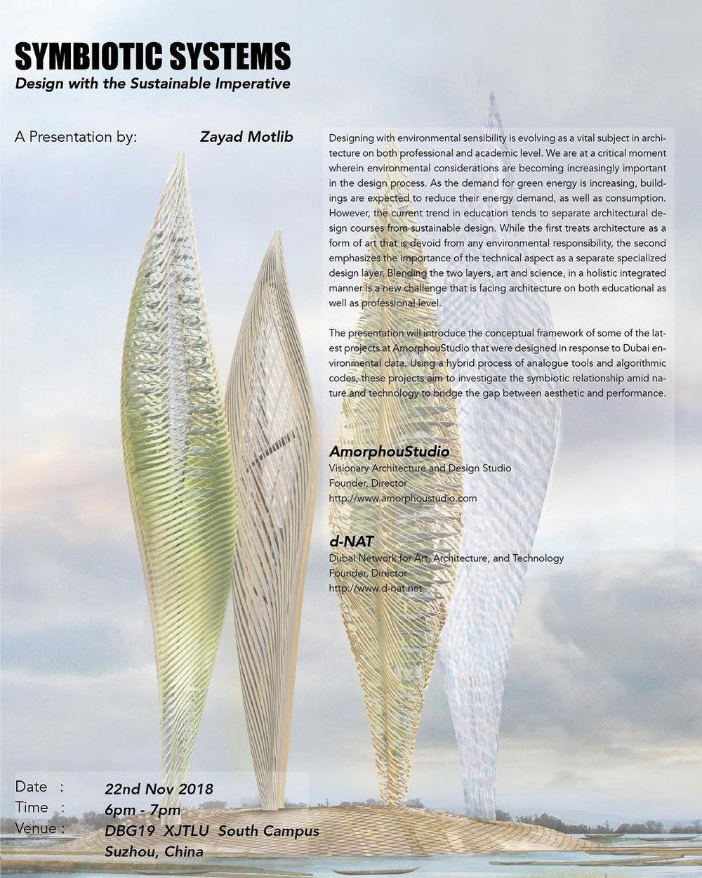 symbiotic Poster.jpg
