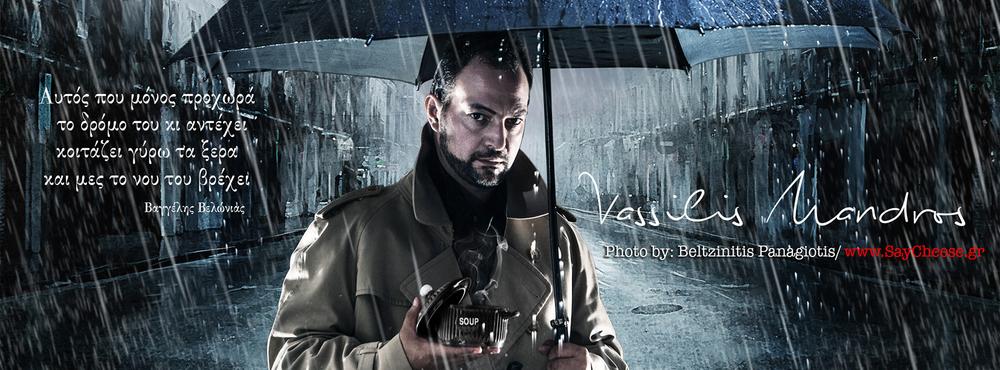 Mandros-October-Rain-final.jpg