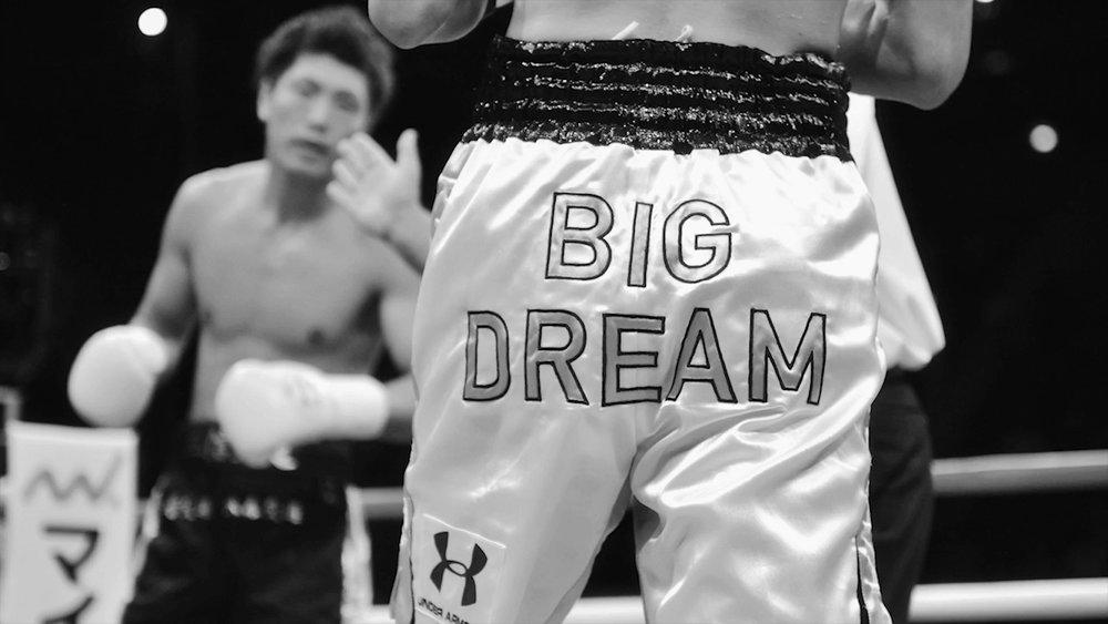 Ryota Murata | World Champion