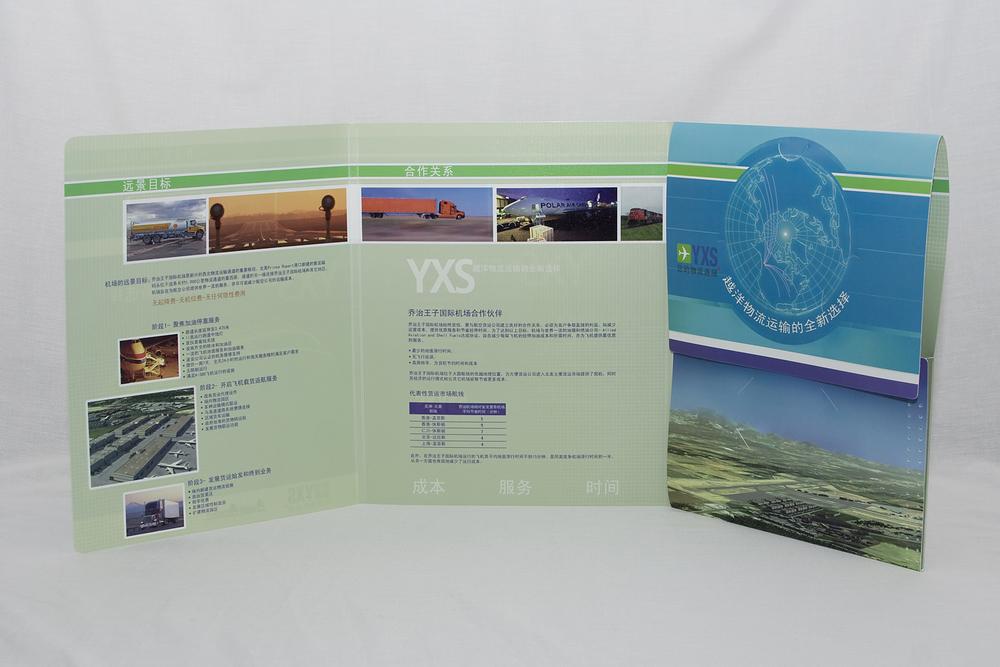 .023ga White PE - Offset Printed 4CP/4CP