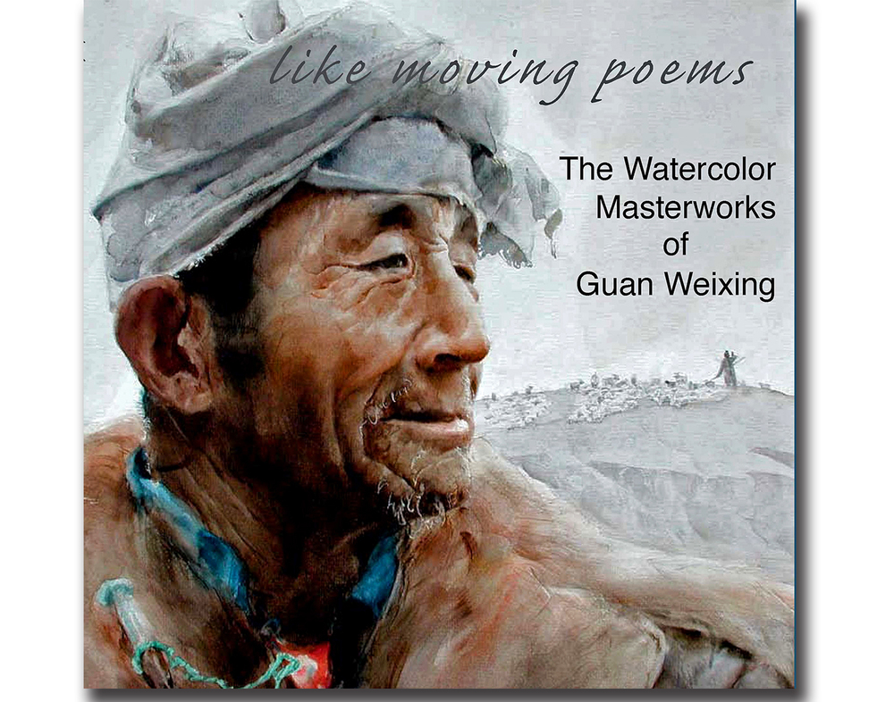 Like Moving Poems Guan Weixing.jpg